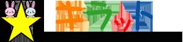 豊中市・大阪市・吹田市・尼崎市で高給 求人募集中 訪問看護 キラットリハビリ訪問看護ステーション